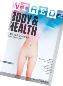 WIRED JAPAN – April 2016