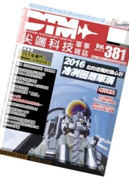 Defense Technology Monthly – May 2016