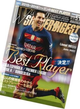 World Soccer Digest – 19 May 2016