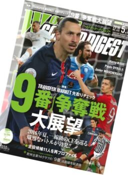 World Soccer Digest – 5 May 2016