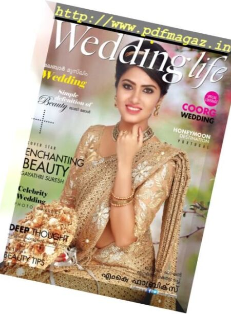 Wedding Life – August 2016 Cover