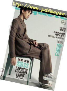Esquire Taiwan – 2019-03-01