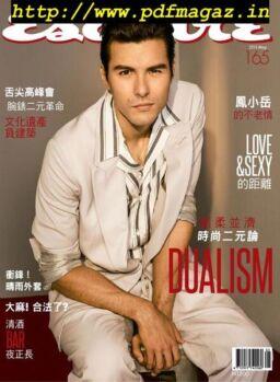 Esquire Taiwan – 2019-05-01