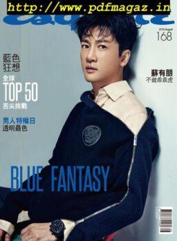 Esquire Taiwan – 2019-08-01