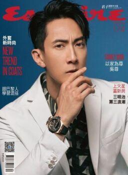 Esquire Taiwan – 2020-02-01