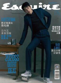 Esquire Taiwan – 2020-03-01