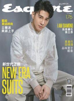 Esquire Taiwan – 2020-04-01