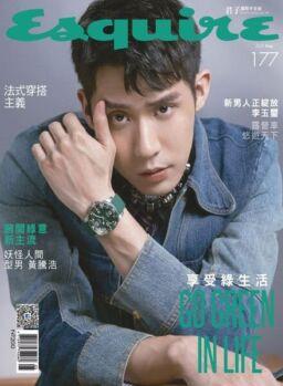 Esquire Taiwan – 2020-05-01
