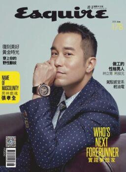 Esquire Taiwan – 2020-06-01