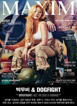 Maxim Korea – January 2016
