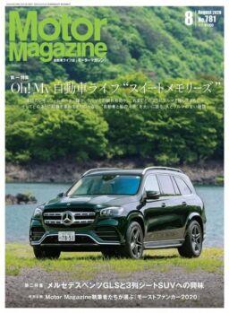 Motor Magazine – 2020-06-01