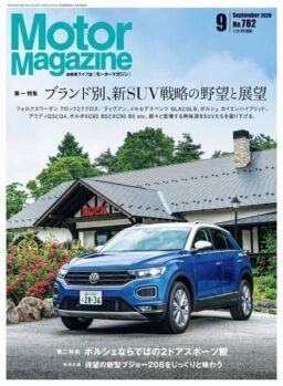 Motor Magazine – 2020-07-01