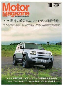 Motor Magazine – 2020-08-01