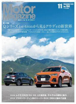 Motor Magazine – 2020-09-01
