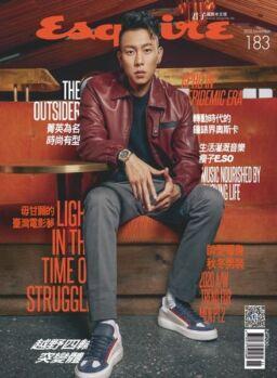Esquire Taiwan – 2020-11-01