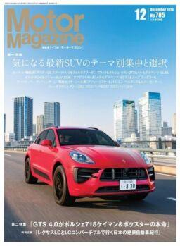 Motor Magazine – 2020-10-01