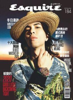 Esquire Taiwan – 2020-12-01