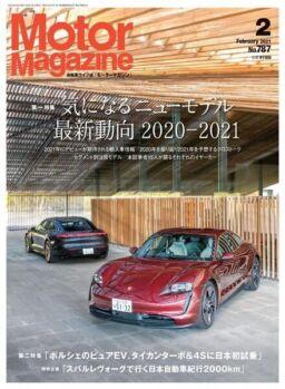 Motor Magazine – 2020-12-01