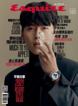 Esquire Taiwan – 2021-01-01