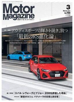 Motor Magazine – 2021-01-01