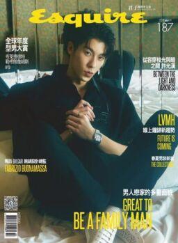 Esquire Taiwan – 2021-03-01