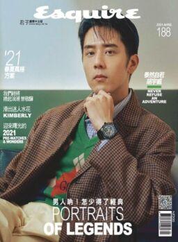Esquire Taiwan – 2021-04-01