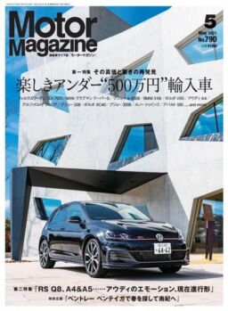 Motor Magazine – 2021-03-01