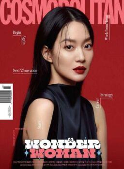 Cosmopolitan Korea – 2021-02-01