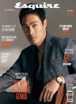 Esquire Taiwan – 2021-05-01