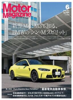 Motor Magazine – 2021-04-01