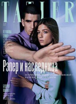 Tatler Russia – May 2021