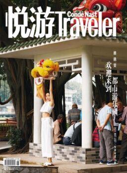 Conde Nast Traveler Chinese – 2021-05-01