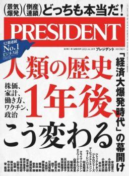 President – 2021-05-28