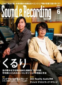Sound & Recording – 2021-04-01