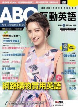 ABC – 2021-06-01
