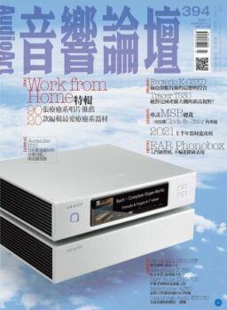 Audio Art Magazine – 2021-06-01
