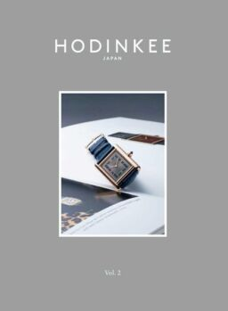 HODINKEE Japan – 2021-07-01