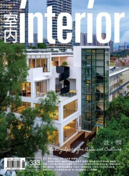 Interior Taiwan – 2021-06-01