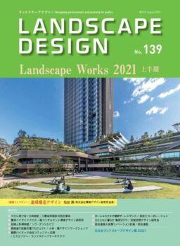 Landscape Design – 2021-08-01