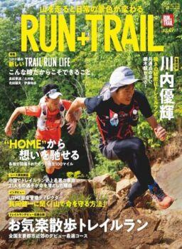 Run+Trail – 2021-06-27