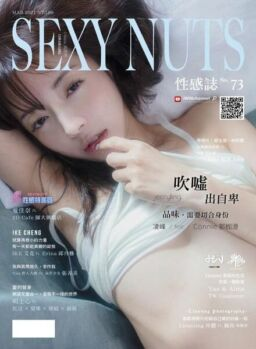 Sexy Nuts – 2021-03-02