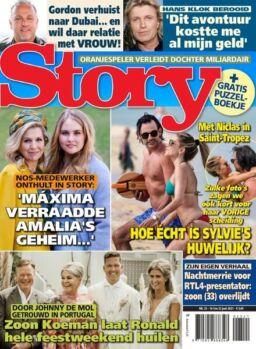 Story Netherlands – 16 juni 2021