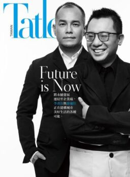 Taiwan Tatler – 2021-06-01