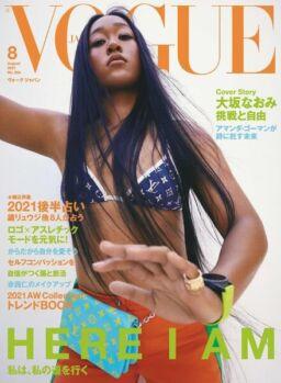Vogue Japan – 2021-06-01