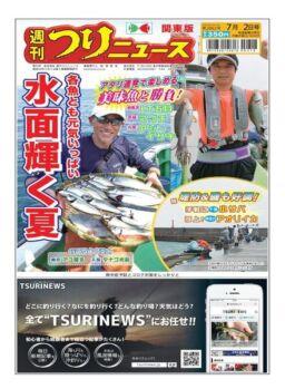 Weekly Fishing News – 2021-06-27