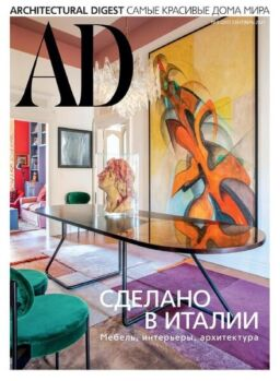 AD Architectural Digest Russia – September 2021