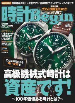Begin – 2021-09-01