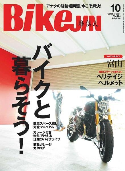 BikeJIN – 2021-09-01 Cover