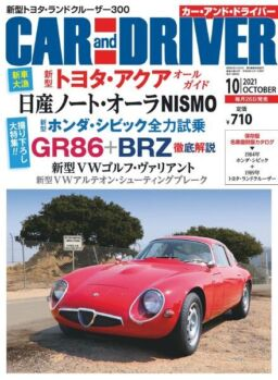 CAR and DRIVER – 2021-08-01