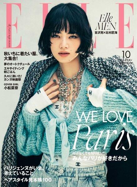 ELLE Japan – 2021-08-01 Cover